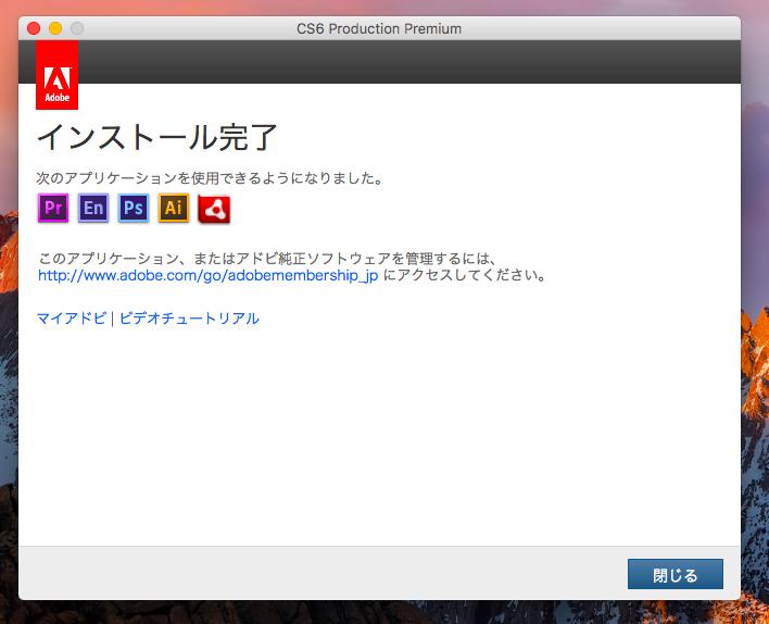 CS6inst 7