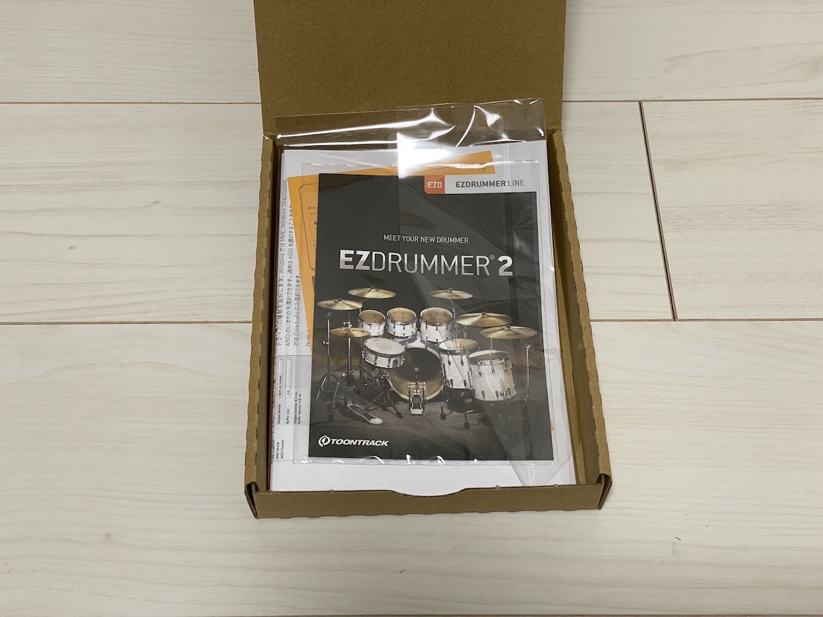 EZdrummer1 4