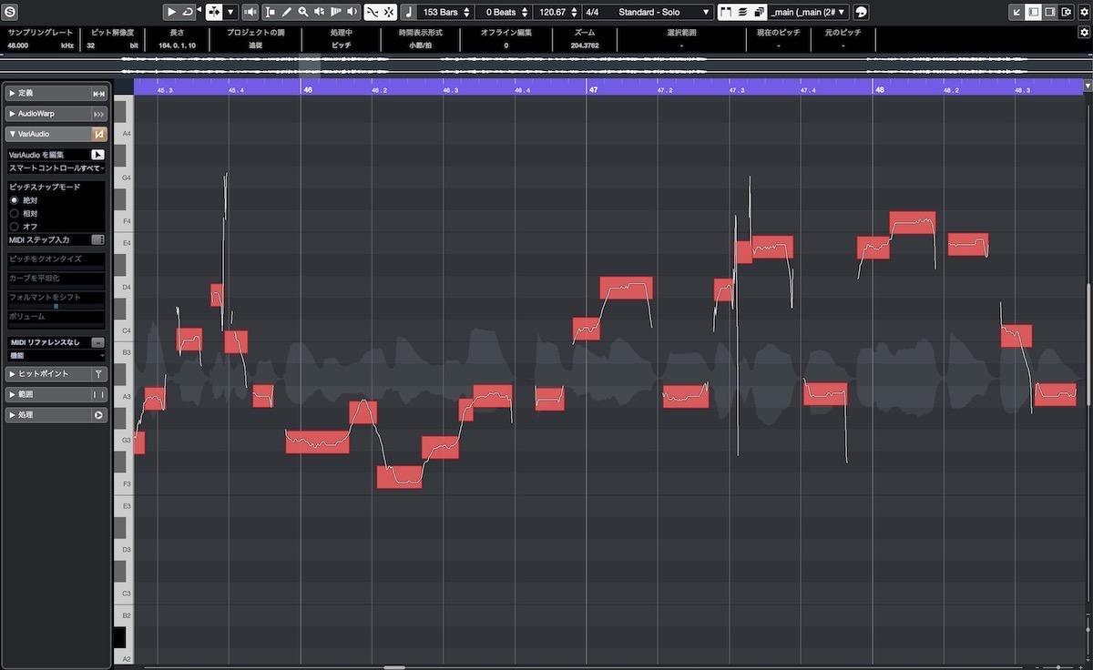 Cubase audio01