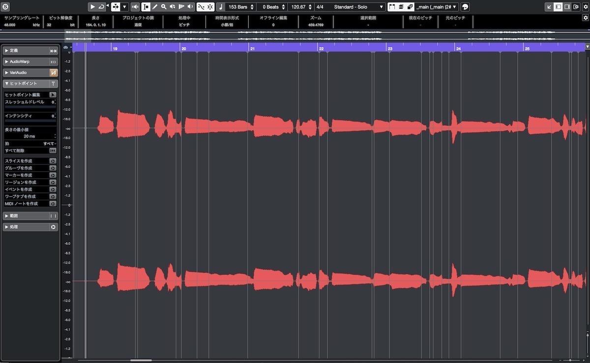 Cubase audio03