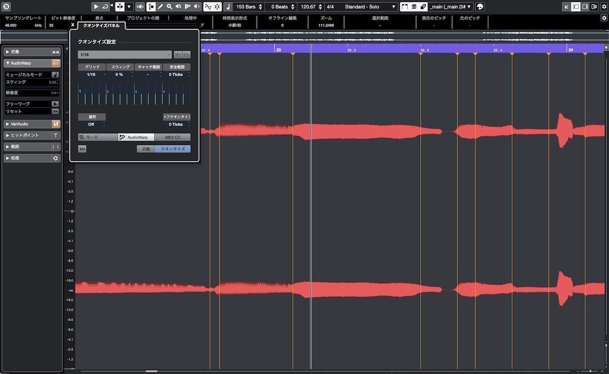 Cubase audio04