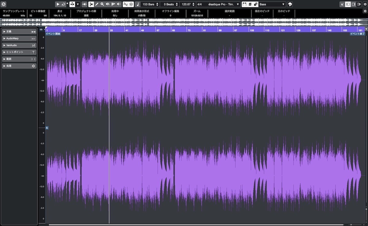Cubase audio08
