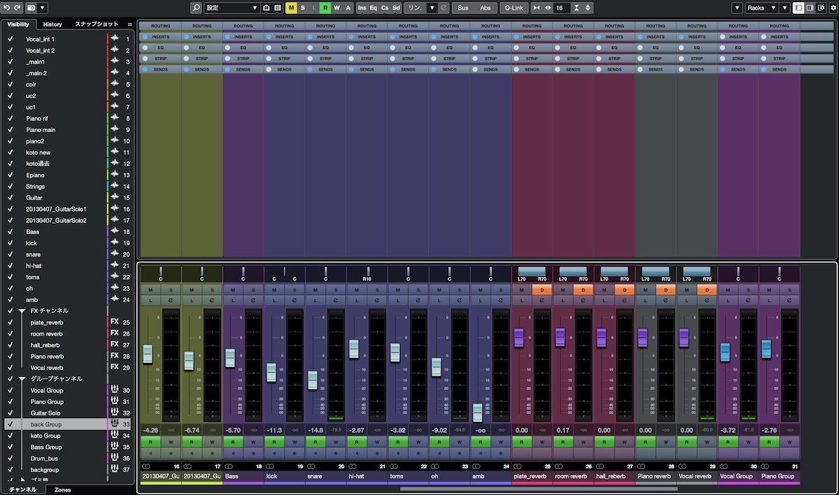 Cubase mix01